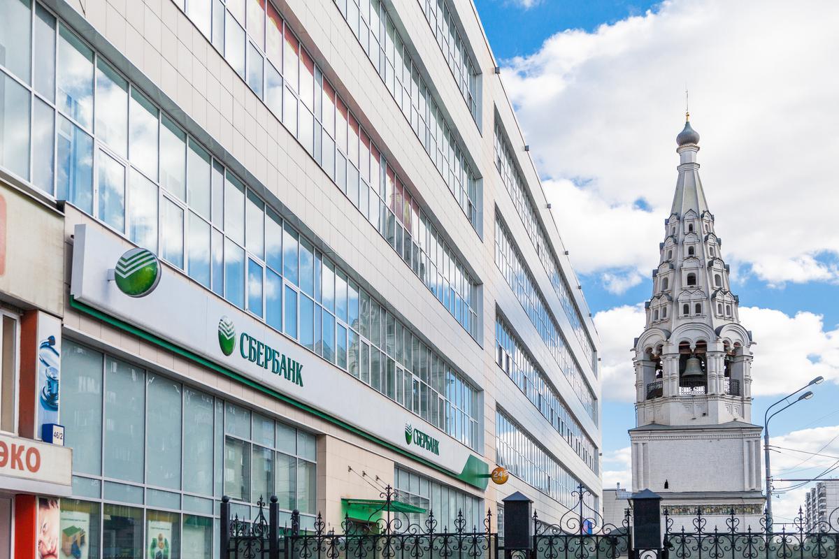 Продажа бизнеса в город москва свао дать бесплатно объявление в газету у